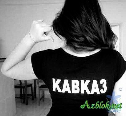 Знакомства кавказцев