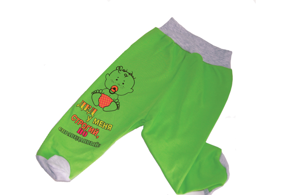 купить оптом детские вещи с одессы