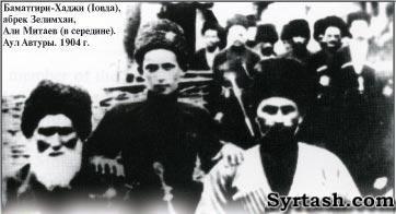 Чеченские герои
