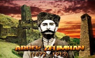 Абрек Зелимхан