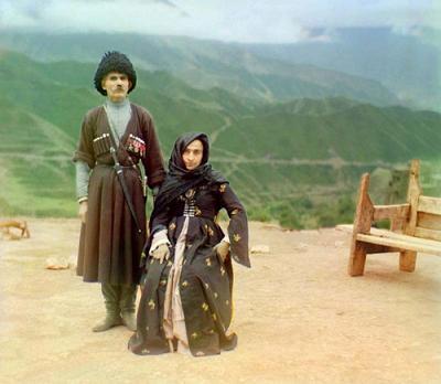 Адаты кавказских горцев