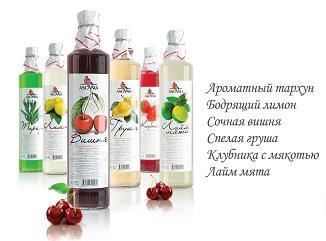 Оптовая торговля лимонадом