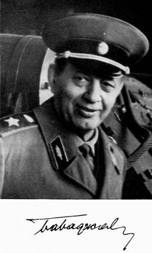 Амазасп Бабаджанян