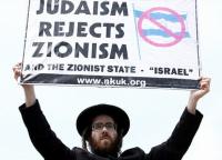 Евреи-антисемиты