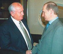 Горбачев и Путин