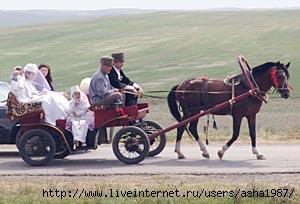 Свадебная церемония у ингушей