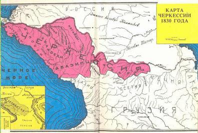 Карта Черкесии