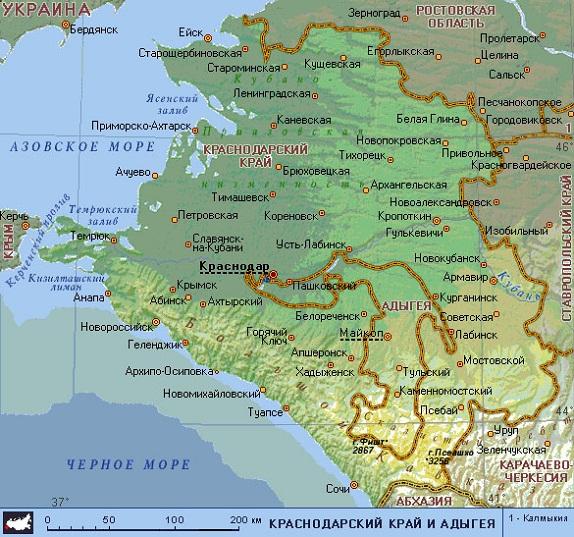 Народы Краснодарского края