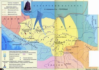 Карта средневековой Алании