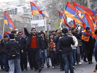 Оппозиция Армении