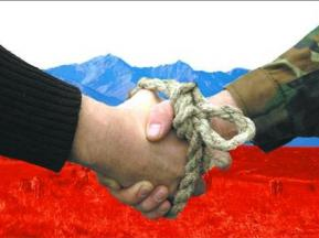 Дружба народов поневоле