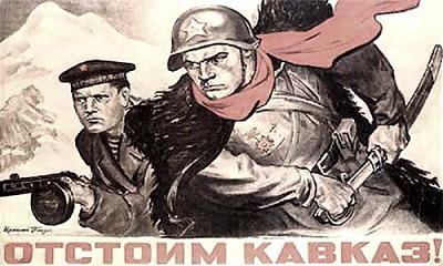 Кавказ нужен России
