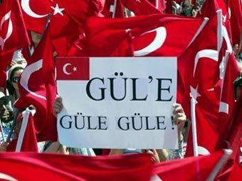 Митинг оппозиции Турции