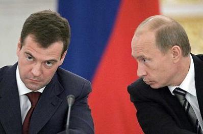 Русский царь и его боярин