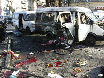 Теракт во Владикавказе 2008