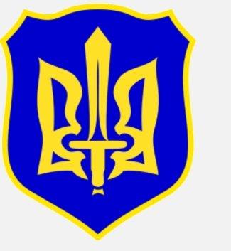 Эмблема ОУН