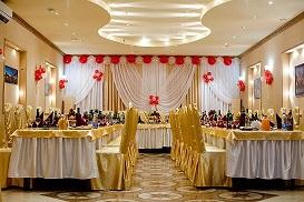 Помещение под свадьбу
