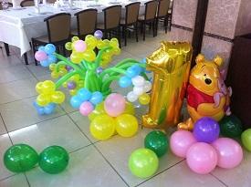 Отметить день рождения ребенка