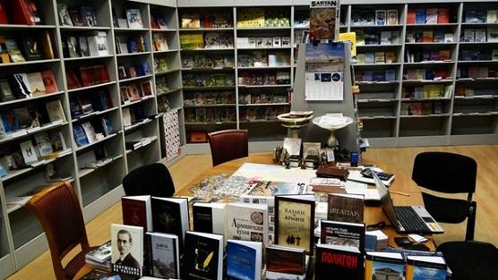 Армянские книги в Москве