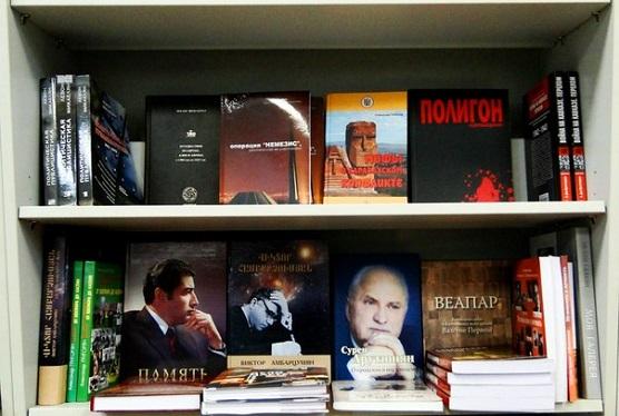 Армянская литература в Москве