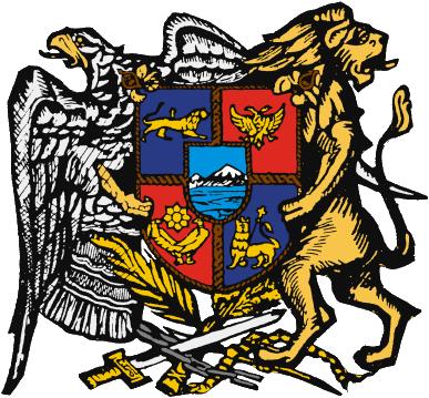 Герб Первой Республики Армения