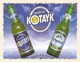 Оптовый склад пива в Москве